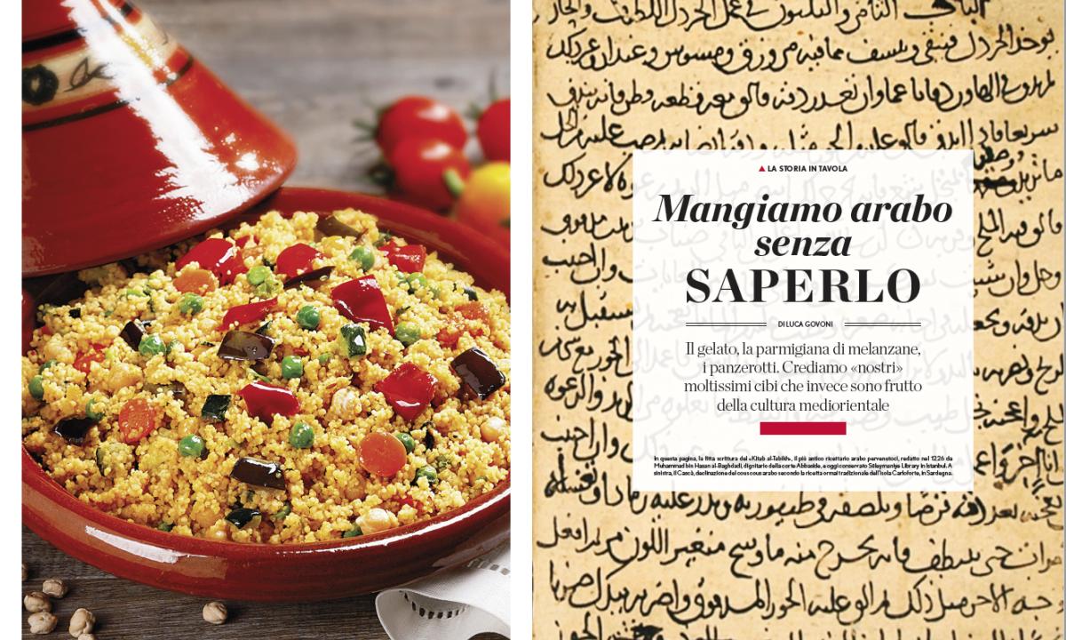 Cosa Cucinare Ad Agosto mangiamo arabo senza saperlo - foto 1 di 3 - radio monte carlo