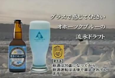 In Giappone la birra è di tutti i colori, e senza coloranti