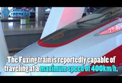 Eccovi il treno più veloce del mondo: 400 km all'ora!